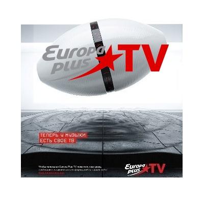 Музыка европа плюс 2016