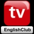English Club TV онлайн