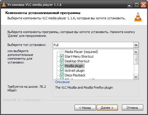 VLC Set